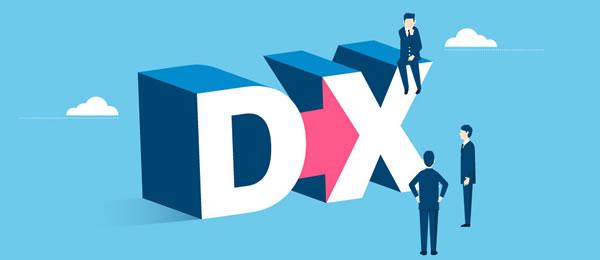 DXとデジタル化は違う