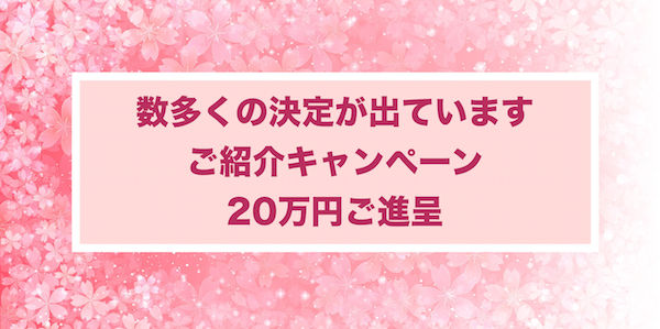5ad03c54d77 最新トピックス(18年3月21日)