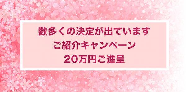 17fc6fe1cc67 最新トピックス(18年3月21日)